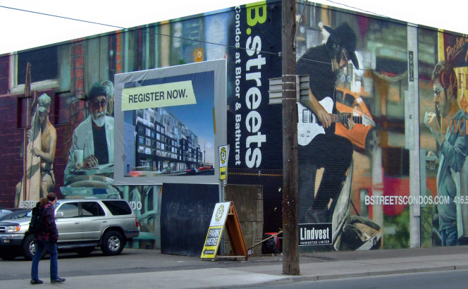 "Figure 4. ""B.streets"" proposed site, 2011, will occupy the former Loretto College building at Central Tech School at Bathurst, near Bloor. Project launched with unusually high fanfare, including a prominent piece in the Toronto Star in September 2011. While conceptual mural art depicts a lively street life reminiscent more of New Orleans or Portland than of Toronto, the inset illustration of the edifice shows no trace that the ""B.streets"" name will survive once the building is completed. [Idlewild]"